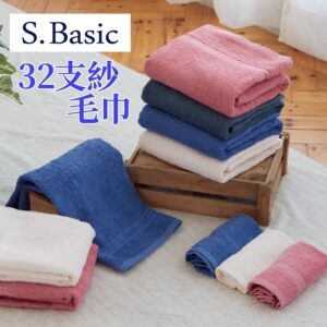 S.Basic