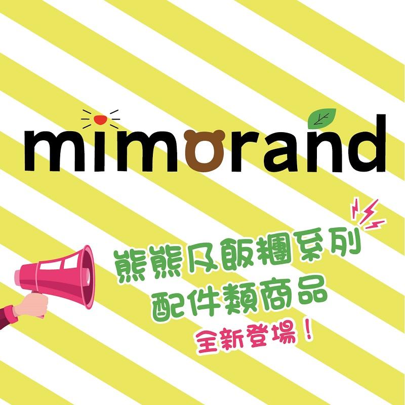 しまむら思夢樂Mimorand
